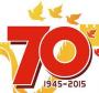 喜迎新中国成立70周年 喜迎新中国成立70周年征文