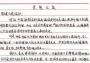 入党积极分子培训心得体会 2019入党思想汇报