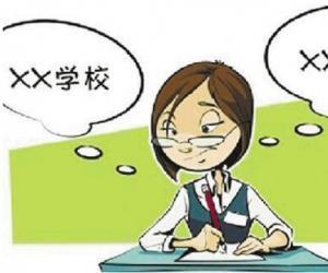 高考填报志愿必须考虑的诸多方面