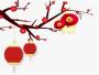 春节祝福语2020
