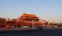 春节北京旅游攻略