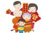 中国春节习俗