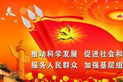 中国梦演讲稿3到5分钟3篇
