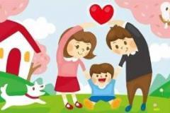 小学家庭教育计划3篇