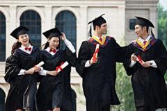 985大学名单排名 985211大学名单排名