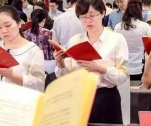 大学生职业规划书