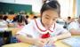 2020中小学幼儿园疫情防控开学工作方案范文