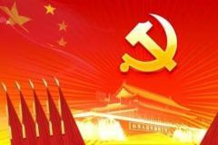铁矿选厂厂长优秀共产党员事迹材料
