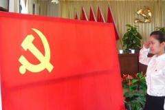 红土地之歌建党100周年演讲稿