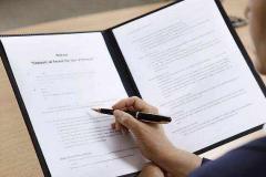 律师行业教育整顿心得体会2021年