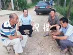 写给中国共产党成立一百周年的祝福350字左右六篇