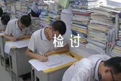 公安民警接处警检讨书【19篇】