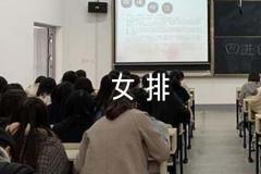 2021郎平女排精神心得体会范文(精选8篇)