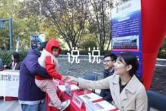 2021年七夕节创意文案句子说说集合13篇