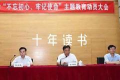 关于中国共产党的九十年读书笔记【十八篇】
