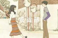建党100周年班会开场白(通用6篇)