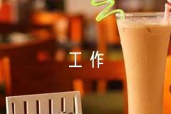 党支部换届选举工作方案2021【9篇】