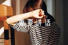 """学习贯彻""""七一""""重要讲话精神情况汇报【6篇】"""